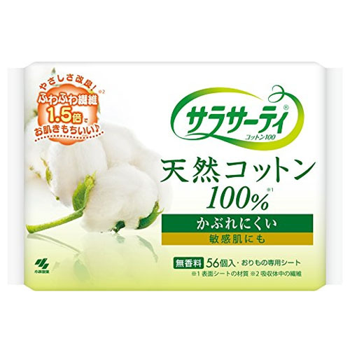 小林制药无香料有机棉卫生护垫敏感肌肤适用56枚