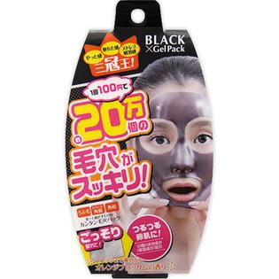 Black GelPack撕拉式面膜