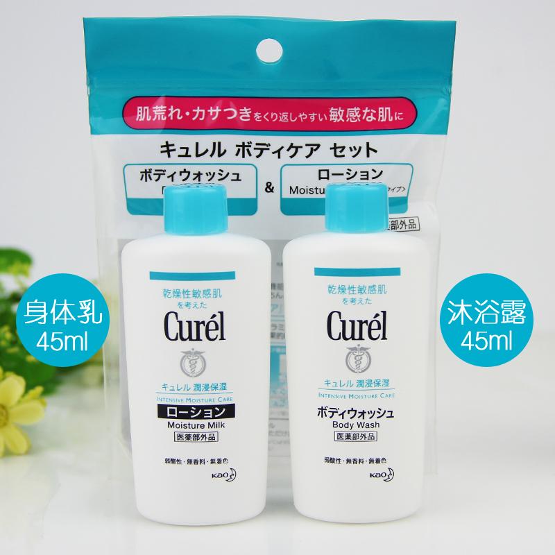 Curel珂润 沐浴旅行套装 各45ml