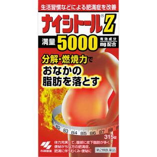 小林制药腹部排油丸升级版315粒