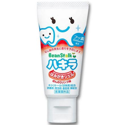 雪印婴幼儿啫喱牙膏 苹果味