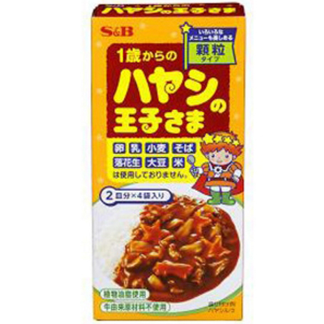 S&B王子番茄咖喱