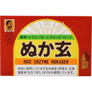 杉食 玄米表皮胚芽粉末