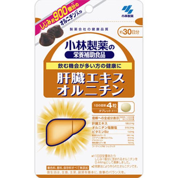 小林制药肝脏精华鸟氨酸120粒