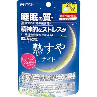 井藤汉方制药 熟睡片80粒