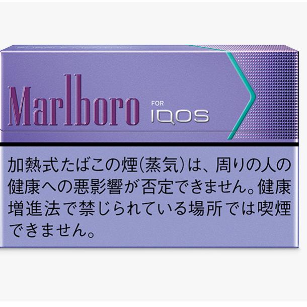 IQOS PURPLE MENTHOL 烟弹不能保证百分之百到手