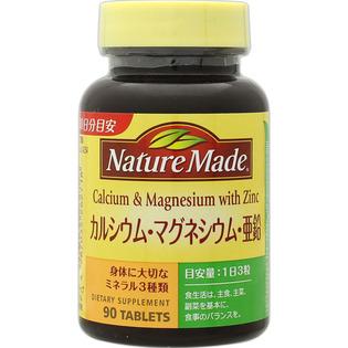 大塚MATURE MADE钙镁锌90粒