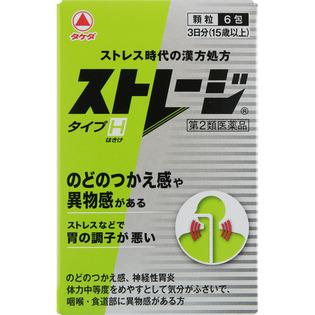 武田CH肠胃颗粒6包