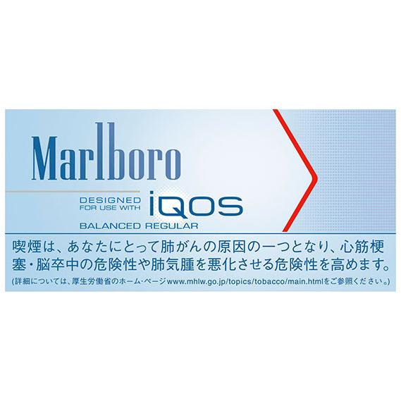IQOS 烟弹 淡原味 可邮寄 不能保证百分之百到手