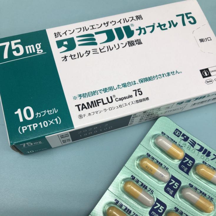 抗流感病毒胶囊