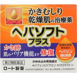 乐敦 干燥性皮肤修复止痒霜