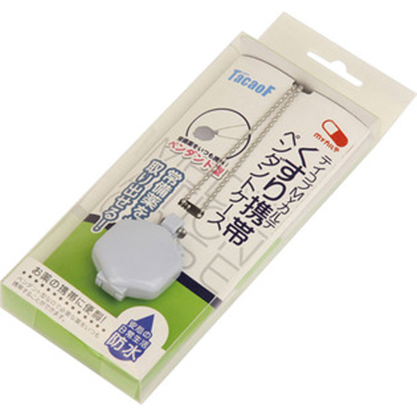 TacaoF 旅行用吊坠 项链式便携药盒