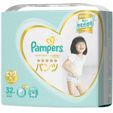 一级帮宝适 裤式纸尿裤 XL