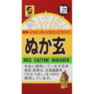 杉食 玄米表皮胚芽粒