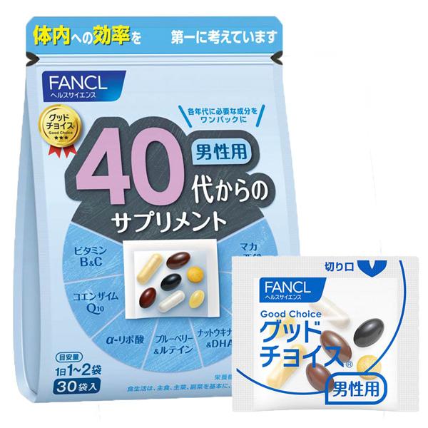 FANCL 40岁开始营养素 男性用