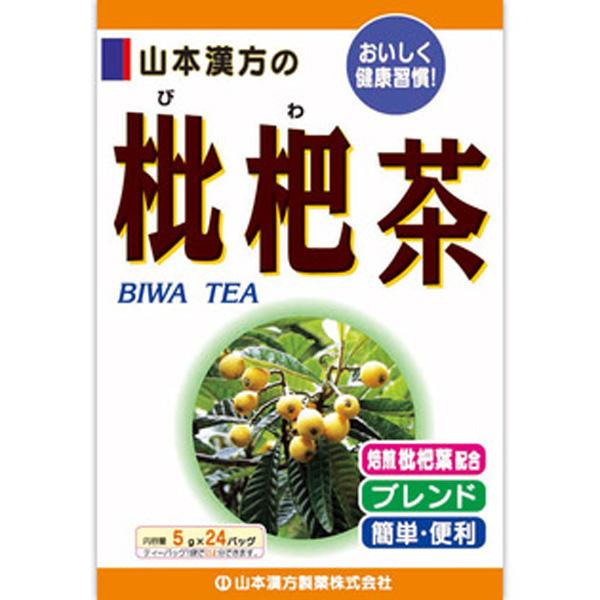 山本汉方 枇杷茶