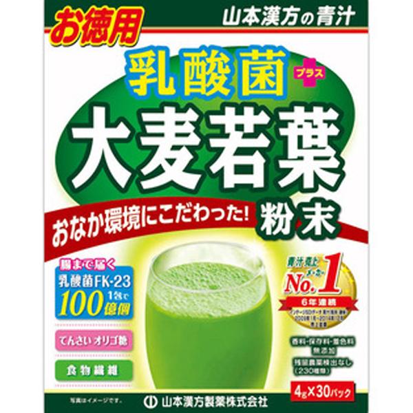 山本汉方制药 乳酸菌大麦若叶4g×30包