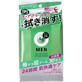 资生堂 Ag银离子男士专用消臭身体止汗湿巾30枚柑橘香