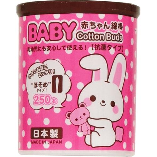 山洋桶装纤细头棉棒细轴棉签宝宝棉签婴儿专用250支