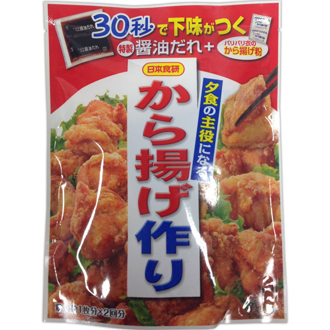 日本食研 油炸食品炸鸡粉