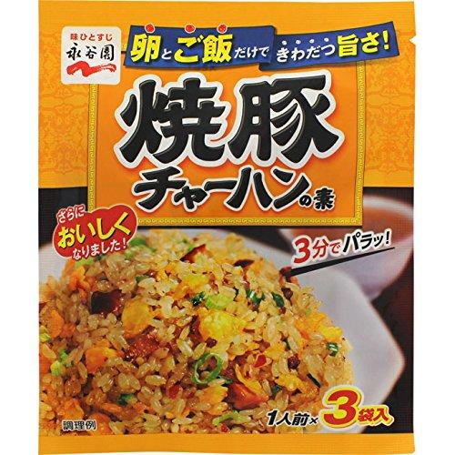 永谷园烧豚炒饭料 猪肉叉烧饭调味料 日式蛋炒饭