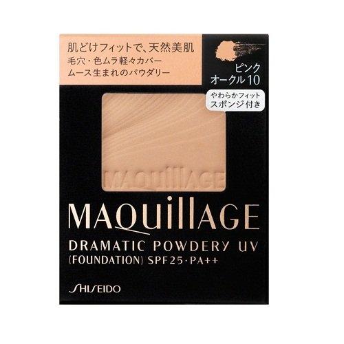 资生堂 MAQuillAGE 心机美人无瑕定妆粉饼芯 PO10