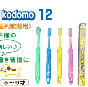 牙科专用牙刷