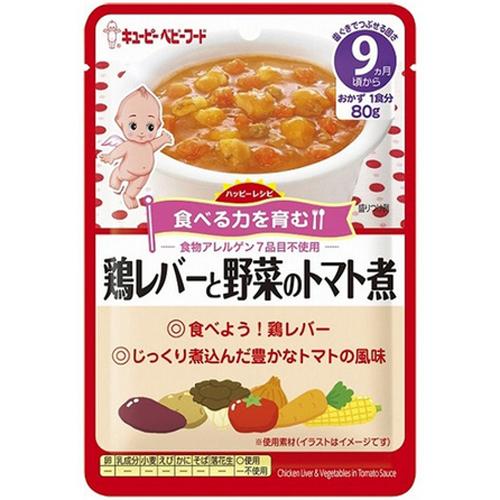 丘比 鸡肝蔬菜烩番茄拌饭料