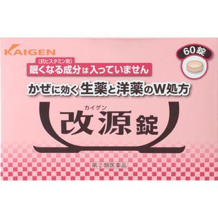 改源 综合感冒药60片