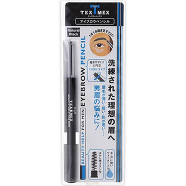 TEXMEX男士眉笔双头修眉防水自然黑