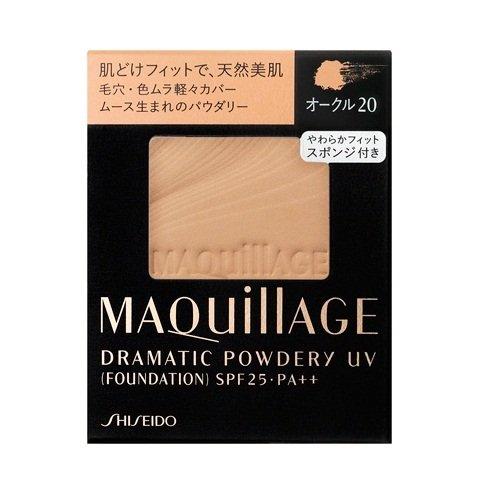 资生堂 Maquillage心机美人无瑕定妆粉饼芯 OC20