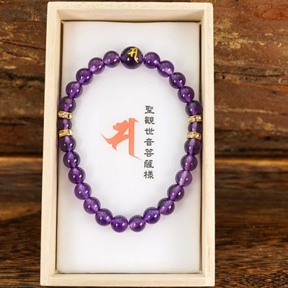 浅草寺御守紫水晶