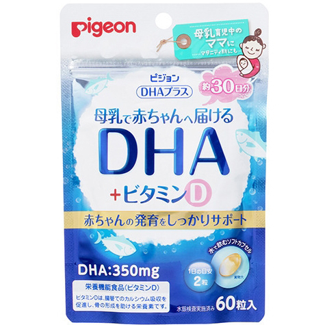 贝亲DHA 30日
