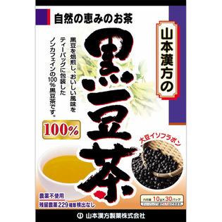 山本汉方 纯黑豆茶