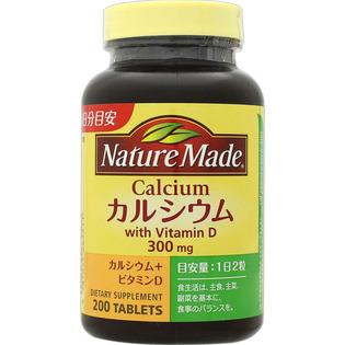 大塚NATURE MADE钙200粒