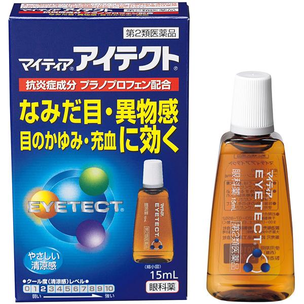 武田抗炎眼药水15mL清凉度2