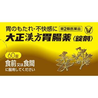 大正汉方胃肠药药片60锭