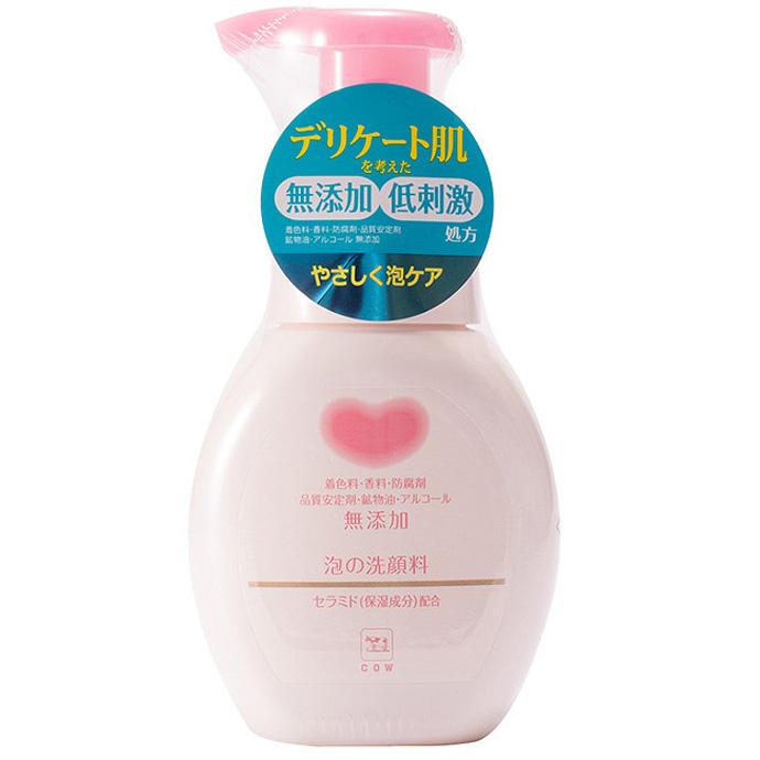 COW牛乳石碱氨基酸洗面奶