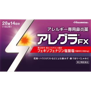 久光制药FX鼻炎药28锭