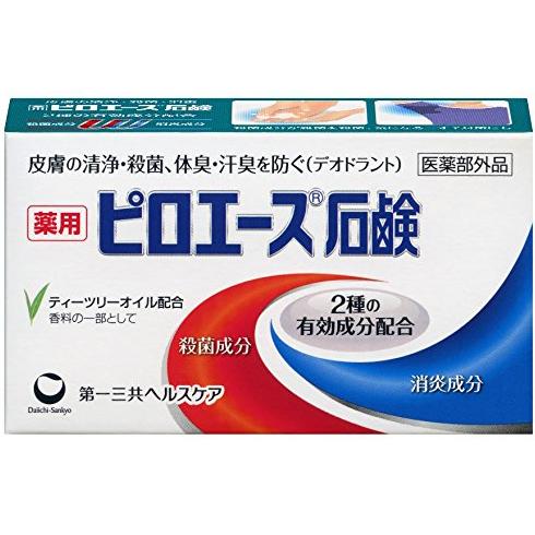 第一三共保健 皮肤药用石鹸70g