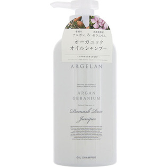 Argelan 有机精油洗发水/护发素