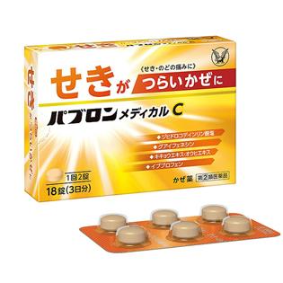 大正制药 综合感冒药C 18片