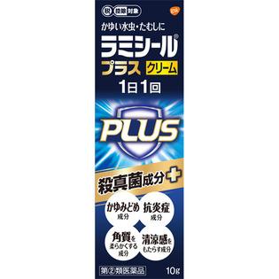 ラミシール 水虫治疗乳霜10g
