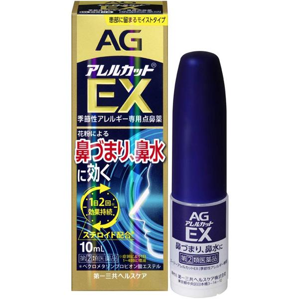 第一三共保健AG过敏切割EX季节性过敏专用点鼻药10ml