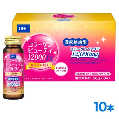 DHC胶原蛋白口服液浓密补给型12000mg10瓶