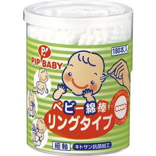 PIP BABY抗菌型婴儿棉棒棉签一盒