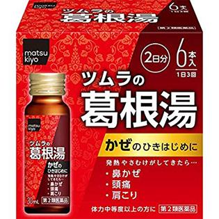 matsukiyo 葛根汤口服液30mlx6