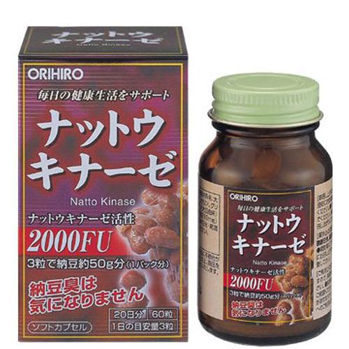 立喜乐ORIHIRO纳豆激酶胶囊溶血栓通肠道