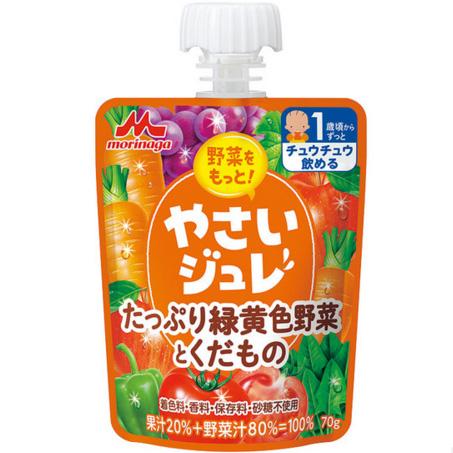 森永 橙色蔬菜吸吸乐果冻