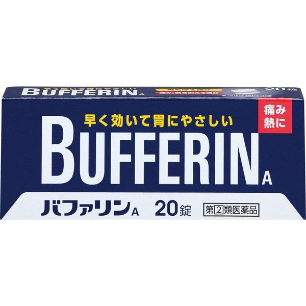 狮王bufferin止痛药20錠